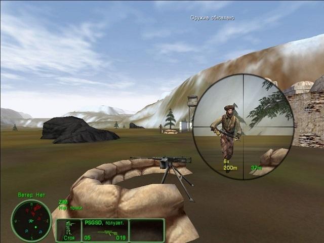 تحميل لعبة delta force 2 من ميديا فاير