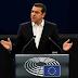 Νεύρα Τσίπρα στο Ευρωκοινοβούλιο – Έκανε επίθεση και στην ΝΔ