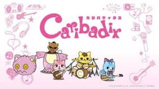 تقرير أنمي كاريباديكس Caribadix 2nd Season الموسم الثاني