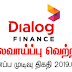 Vacancy In Dialog Finance   Post Of - Manager - Credit Risk Management