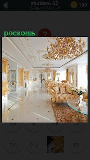 Белое помещение и внутри роскошь, все в позолоте, эксклюзивная мебель