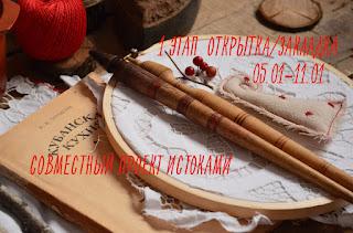 http://lazer39.blogspot.ru/2017/01/1.html