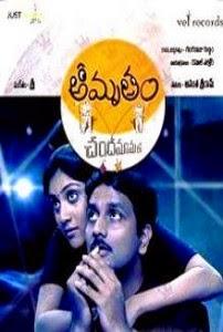 amrutham chandamama lo full movie watch online free