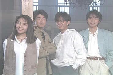 SHINJIの日剧世界: 爱情白皮书—— 大学里最珍贵的友情和爱情1993