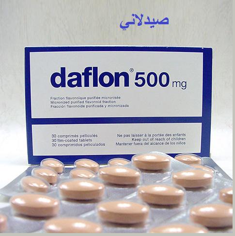 دافلون daflon daflon 500 daflon 500 mg دافلون 500 دافلون 500 للبواسير دافلون لعلاج الدوالي دافلون ٥٠٠ دافلون للبواسير علاج دافلون دواء دافلون دافلون 500 الاثار الجانبية دافلون 500 للرجال دافلون لوقف النزيف دافلون والانتصاب دافلون 500 لدوالى الخصية daflon 500 mg استخدامات daflon 500 للدوالي دافلون اقراص علاج دافلون للدوالي دافلون ودوالي الخصية دواء دافلون للدورة الشهرية دافلون 500 للدوالي اقراص دافلون برشام دافلون daflon 500 دواء دافلون للدوالي دافلون لعلاج البواسير دافلون 500 والانتصاب علاج daflon دافلون 500 لعلاج دوالي الخصية دافلون للحامل علاج دافلون 500 دواء daflon علاج دافلون للبواسير دافلون والحمل كبسولات دافلون دافلون 500 للدورة دافلون 500 ملغ الدافلون للبواسير دواء دافلون للبواسير علاج daflon 500 دواء دافلون للدوالي دافلون لوقف الدورة اقراص دافلون 500 الدافلون والبواسير daflon دواء اقراص دافلون للبواسير daflon 500 للبواسير دافلون للدوره الشهريه
