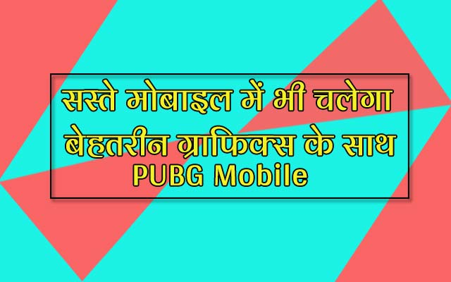 PUBG Mobile Normal Version Play On Low-End Device