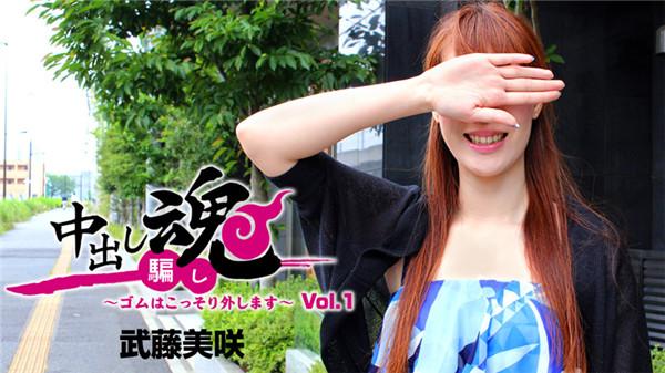 JAV Free HD online 1258 Pies soul-rubber Remove secretly ~ Vol.1 – Misaki Muto