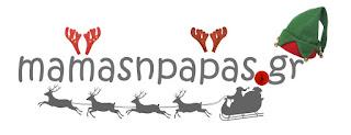 christmas mamasnpapas.gr