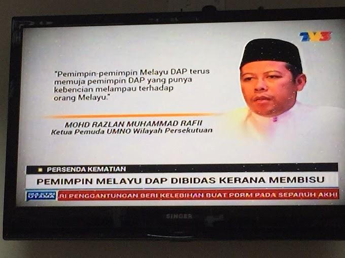 Tindakan Jeff Ooi Adalah Cerminan Sikap Pemimpin DAP Terhadap Melayu & Islam @razlanrafii