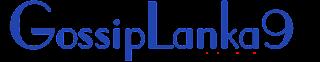 Gossip Lanka 9 - Gossiplanka9 | Gossip Lanka | Gossip9 | Gossip 9 | Hot Gossip
