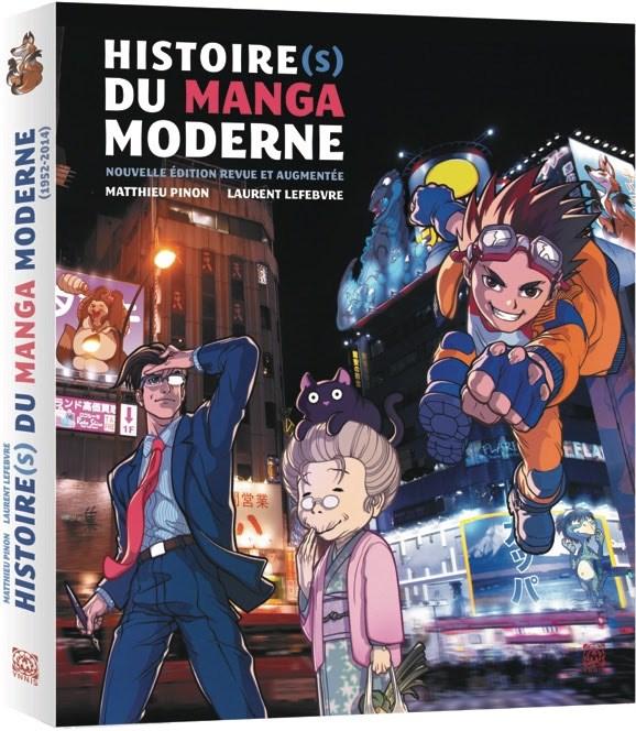 Histoire(s) du Manga Moderne (1952 – 2014)
