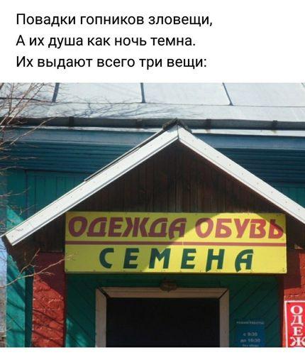 Обзор интересного (07.05.18): Мстители, «русская» реклама в Фейсбуке, Роскомнадзор и др.