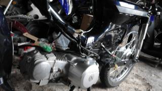 Gambar enjin motor ex5