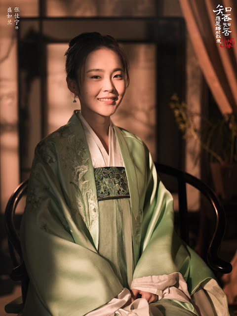 Minglan Zhang Jianing