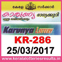 keralalotteriesresults.in-2017-03-25-kr-286-live-karunya-lottery-result-today-kerala-lottery-results-kerala-government-result-gov.in-picture-image-images-pics-pictures