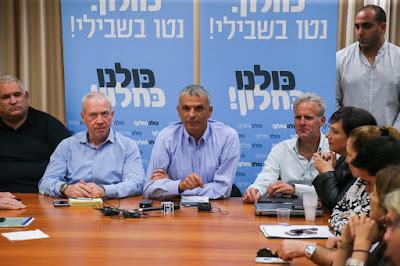 Israel vai restringir quem promover boicote ao país