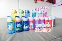 Reviews Contigo Bottle