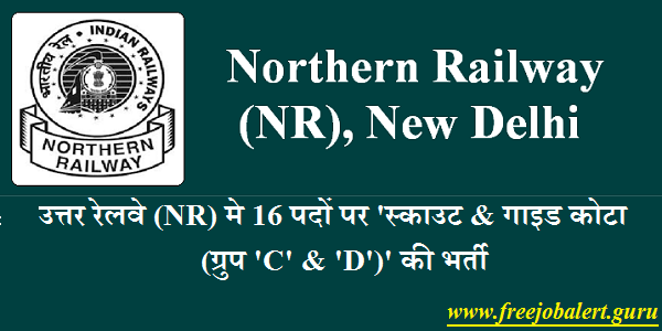 Railway Recruitment Cell, RRC, Northern Railway, NR, RRB, Indian Railway, Railway, Railway Recruitment, 10th, scout and guides quota, Group D, Group C, Latest Jobs, northern railway logo