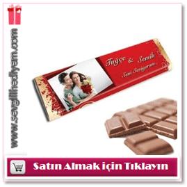 Kişiye Özel Çikolata Fotoğraflı Dev Çikolata