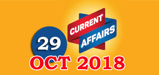 Kerala PSC Daily Malayalam Current Affairs 29 Oct 2018