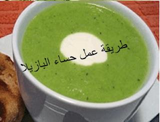 https://www.cookclub1.com/2015/06/blog-post_17.html