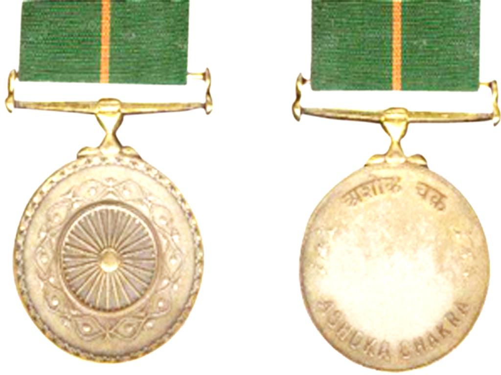 Image result for ashoka chakra award