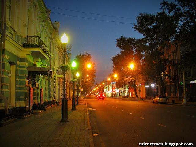 Иркутск - улица Карла Маркса