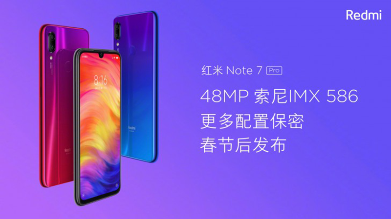 Redmi Note 7 Pro to feature Snapdragon 675 and 48MP Sony IMX586 sensor