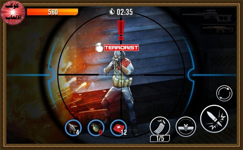 softonic Download Elite Killer: SWAT