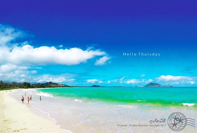 หาดกมลา ภูเก็ต, Kamala Beach Phuket