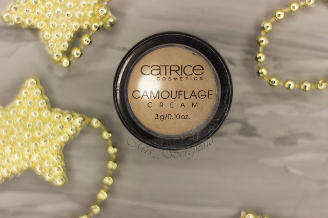 New year make-up 2018, step 7: concealer Catrice Camouflage Cream 010 Ivory