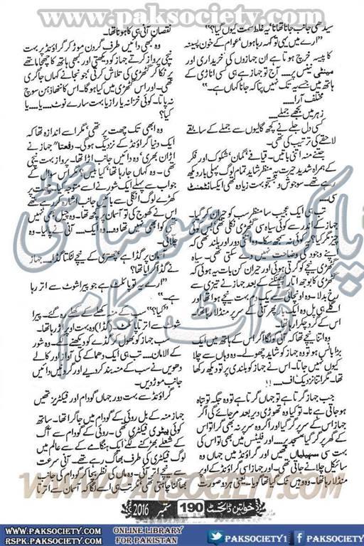 faheem siddiqui idm serial number