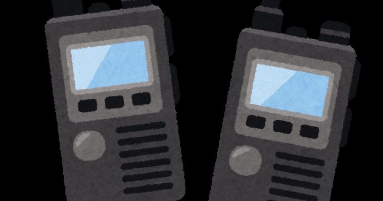 トラック無線とは?トラック無線用語8選・おすすめの無線3種