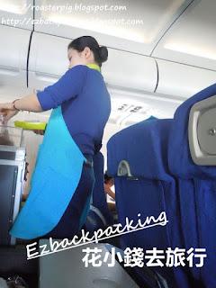 釜山航空空姐