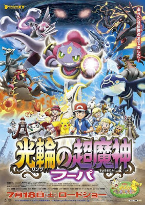 Pokémon The Movie: Hoopa And The Clash Of Ages 2015 DVD R1 NTSC Latino
