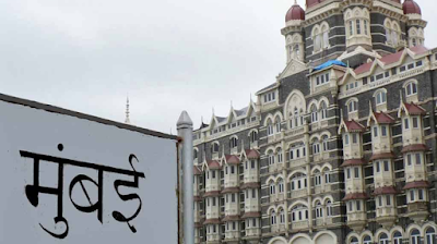 न्यू वर्ल्ड वेल्थ रिपोर्ट 2016: मुंबई सबसे अमीर वहीं सूरत सबसे तेजी से धनी होता शहर