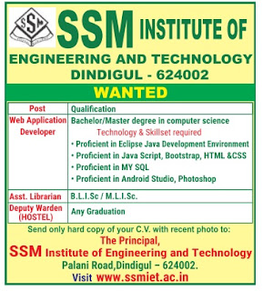 Non Teaching jobs in engineering college