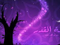 Beginilah Saat Rasulullah Mendapatkan Malam Lailatul Qadar