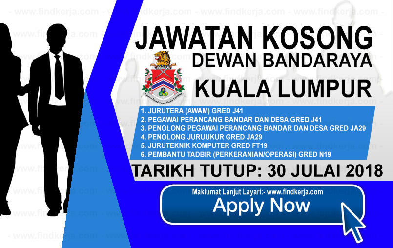 Jawatan Kerja Kosong DBKL - Dewan Bandaraya Kuala Lumpur logo www.ohjob.info www.findkerja.com julai 2018