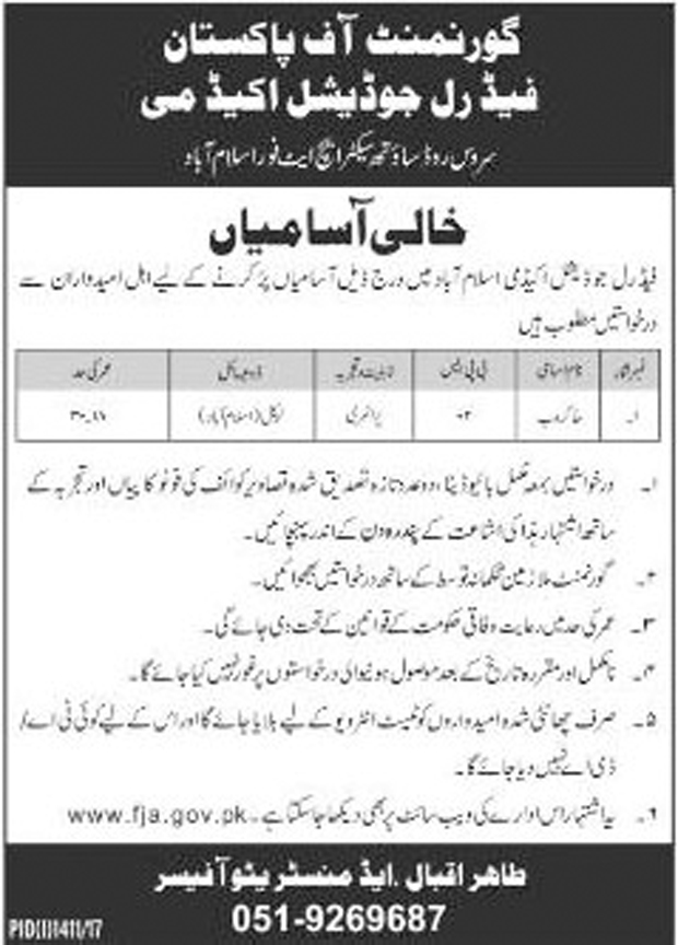 Jobs In Federal Judicial Academy Islamabad Sep 2017