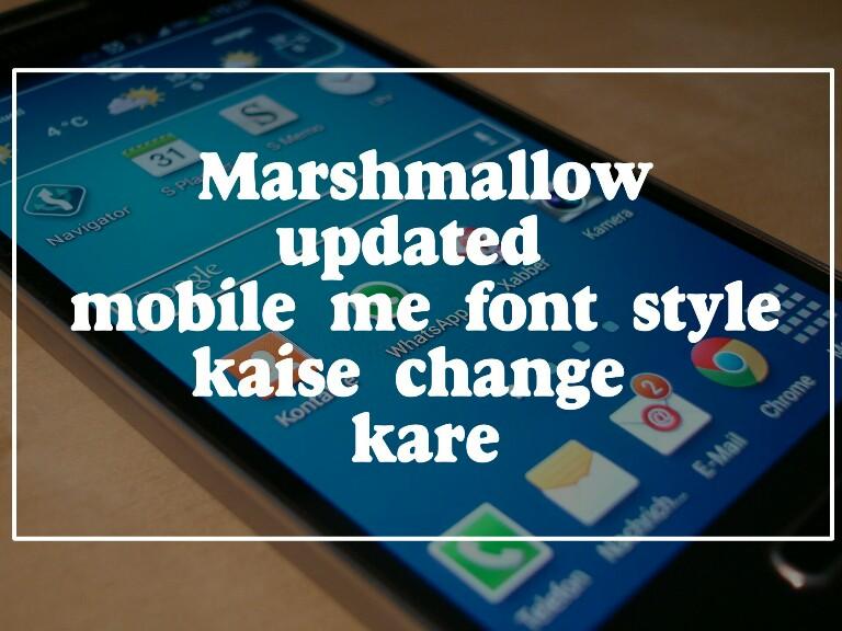 marshmallow Samsung me font style likhawat change kaise kare