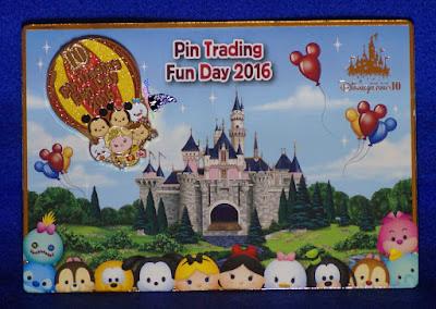 """香港迪士尼樂園「徽章交換同樂日 2016」(""""Pin Trading Fun Day"""" 2016)及 主題徽章"""