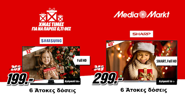 full-hd-tv-mediamarkt-199-smart-40-299