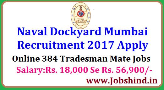 Naval Dockyard Mumbai Recruitment 2017