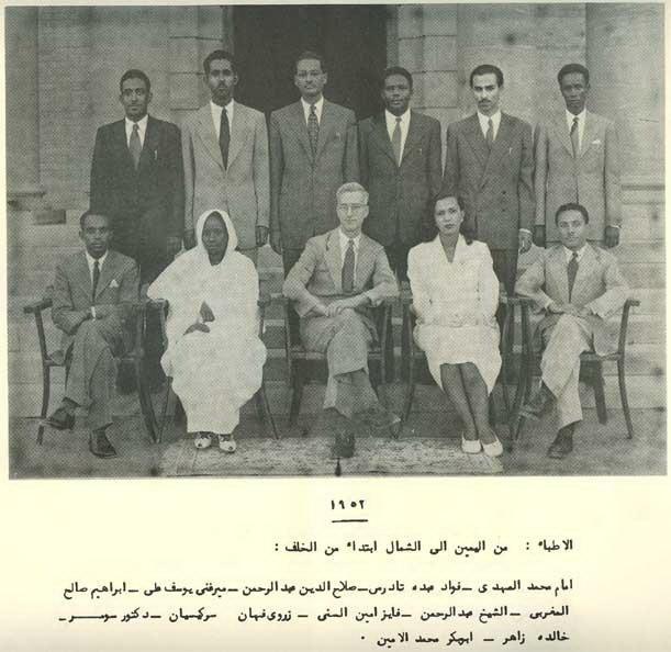 Kitchener School Of Medicine Graduates Documentation 1928 1967