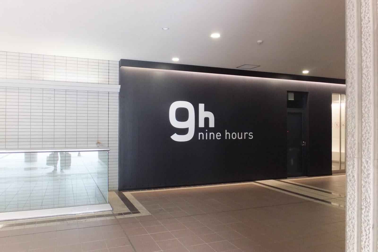nine-hours-sign2