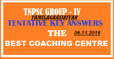 Tnpsc group iv answer key november 2016