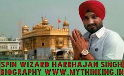 Harbhajan singh biography in hindi, harbhajan singh