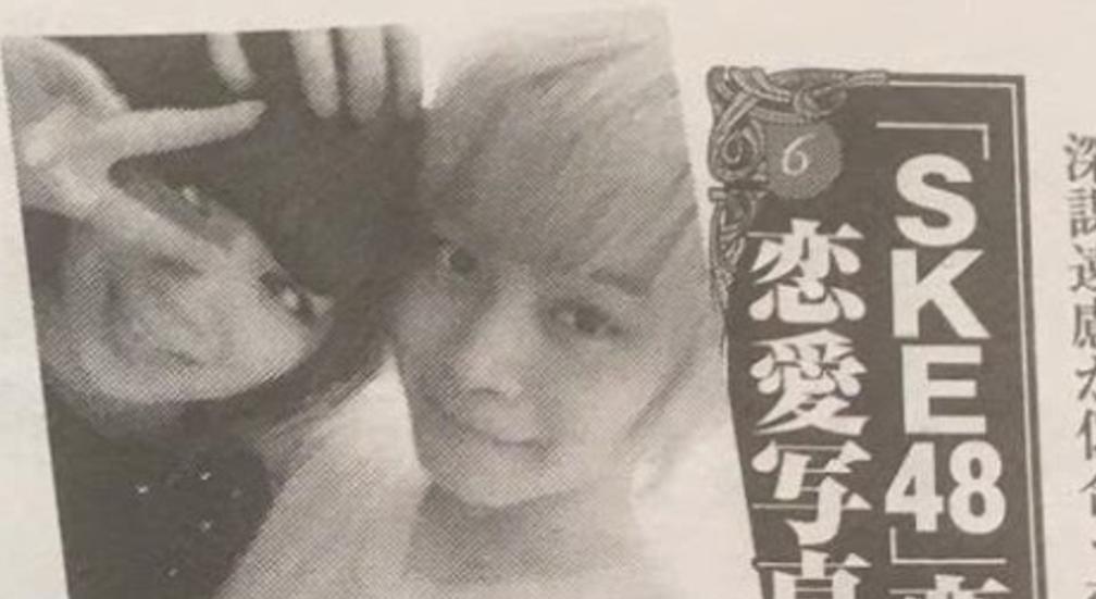 Skandal Yamauchi Suzuran SKE48 Dengan Member Johnny's