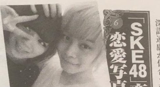 yamauchi suzuran skandal ske48 scandal members
